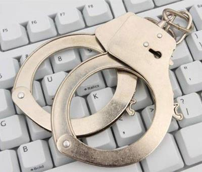 keyboard handcuffs